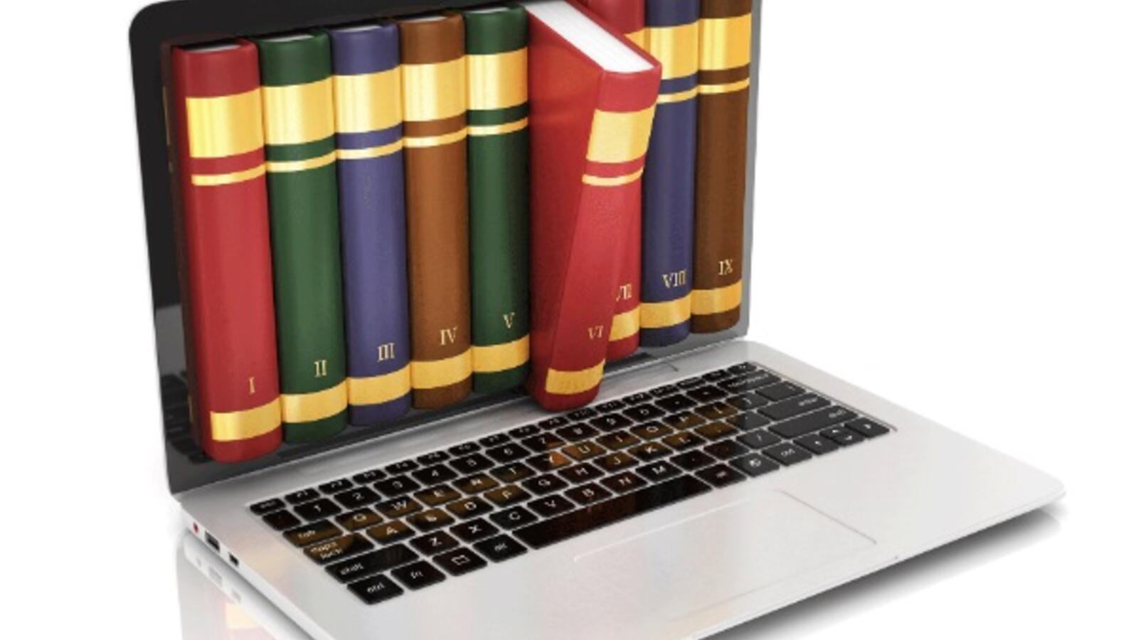 تاريخ المكتبات الالكترونية