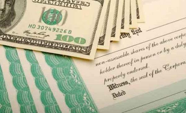 ماهية أذون وسندات الخزانة العامة ودورها الاقتصادي والمالي